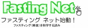 fasting-net-logo-click